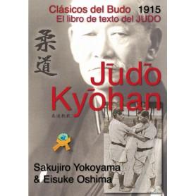 Book Judo Kyohan