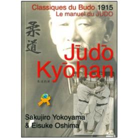 Libro Judo Kyohan de Yokoyama & Oshima