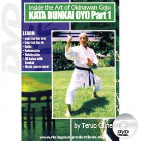 DVD Goju Ryu Karate Vol 3 Bunkai -1