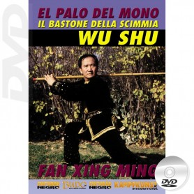 DVD Wu Shu Hou Kun The Monkey Staff