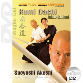 DVD Iaido Shinai