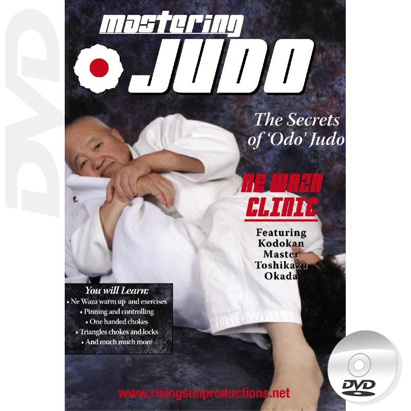 dvd мастеринг: