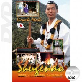 DVD Shugendo