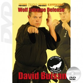 DVD Wolf防禦