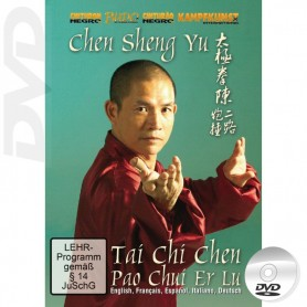 DVD Tai Chi Che Form Pao Chui Er Lu