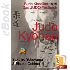 e-Book Judo Kyohan. Deutsch