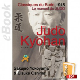 e-Book Judo Kyohan. Français