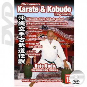 DVD Hojo Undo Supplementary Training. Okinawa Karate Kobudo Vol.19
