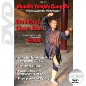 DVD Shaolin Temple Kung Fu Da Hong Quan Erlu